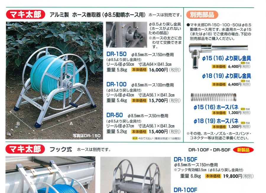 harax_kata30p_1.jpg
