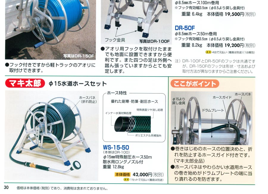 harax_kata30p_2.jpg