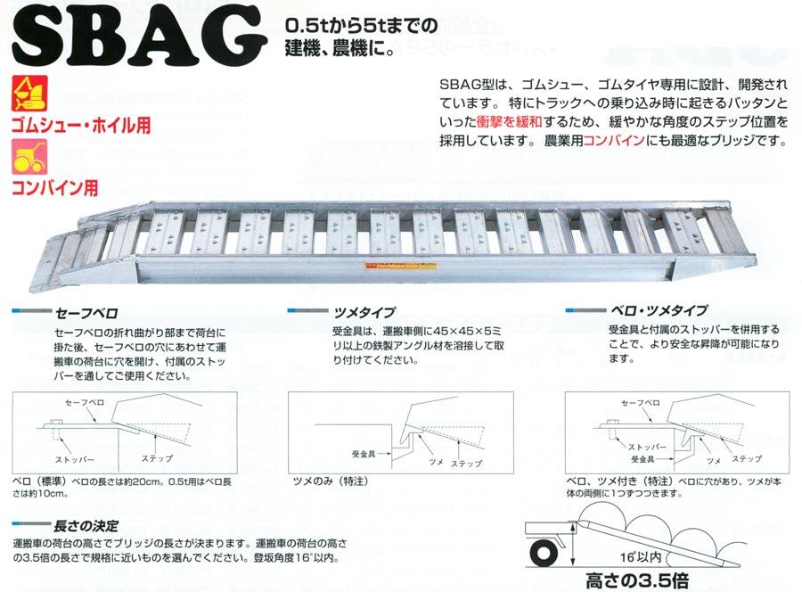 showa_kata10p_1.jpg