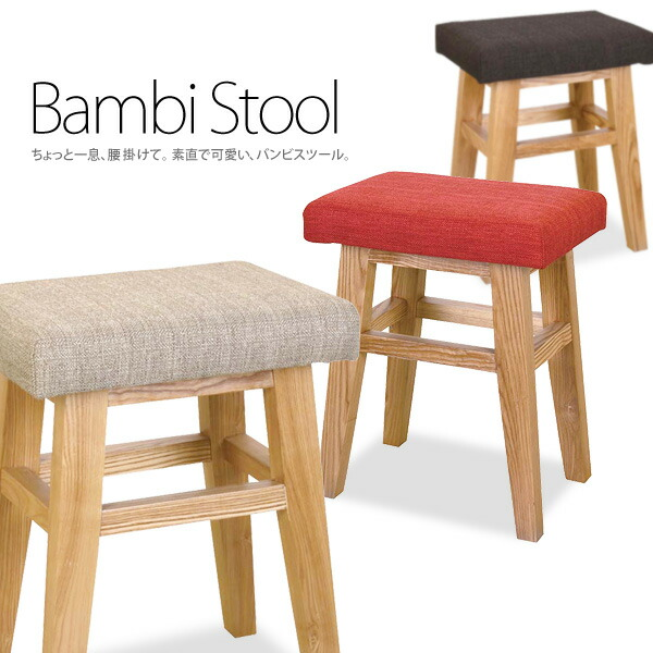 In Our Daily Lives And Use High Stools Wear Boots Porch While Cooking The Kitchen When A Little Stool Also Sofa Ottoman Even As For Guest Chair