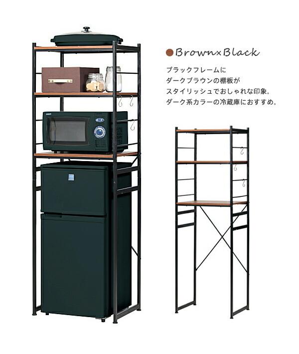 【楽天市場】冷蔵庫ラック キッチン収納 冷蔵庫 上 収納ラック ...