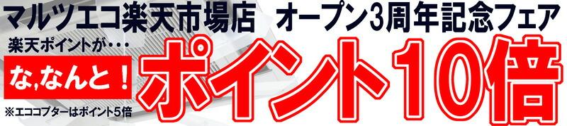 ハイブリッドファン【ポイント10倍!!】
