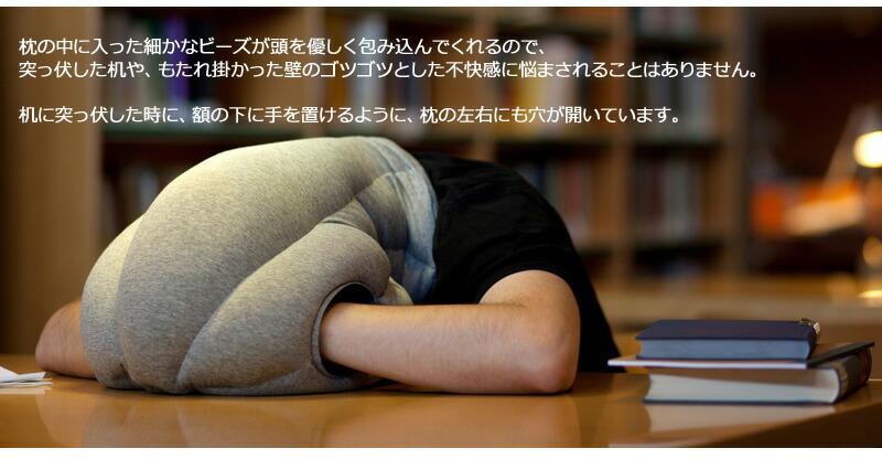 うつぶせ寝枕オーストリッチピロー