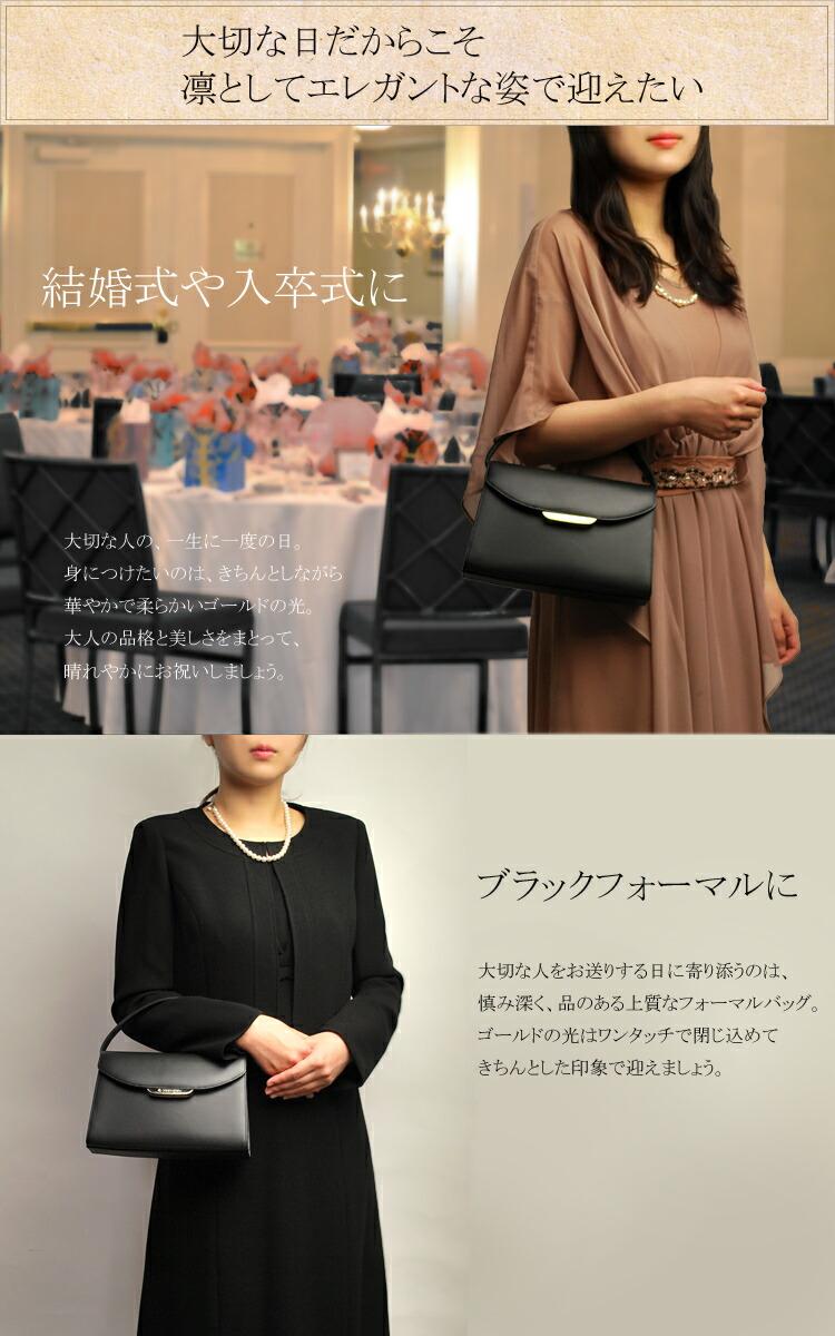 8e1918760c48 【YUMI KATSURA/桂由美 プロデュース】 気品漂う上質レザーブラック2wayフォーマルバッグ