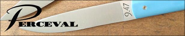 Perceval ペルスヴァルのテーブルナイフ