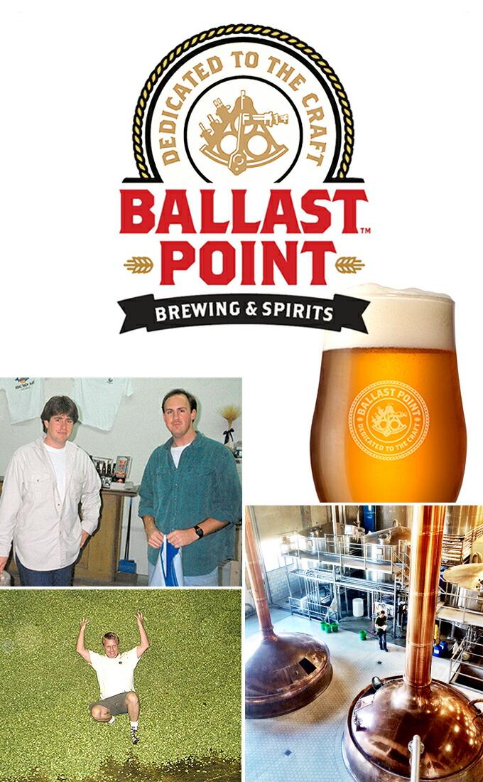 Ballast Point   バラスト・ポイント