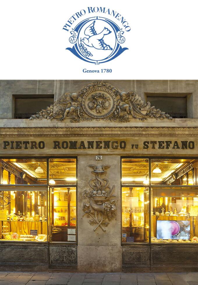 Pietro Romanengo Fu Stefano  ピエトロ・ロマネンゴ