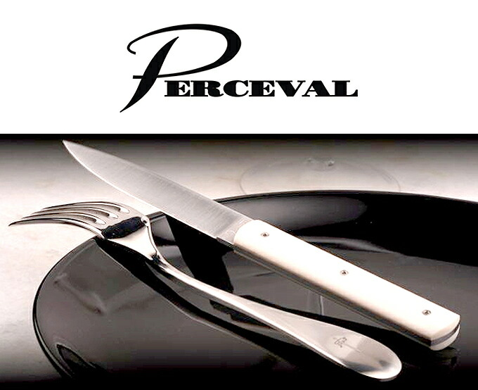 PERCEVAL  ペルスヴァル
