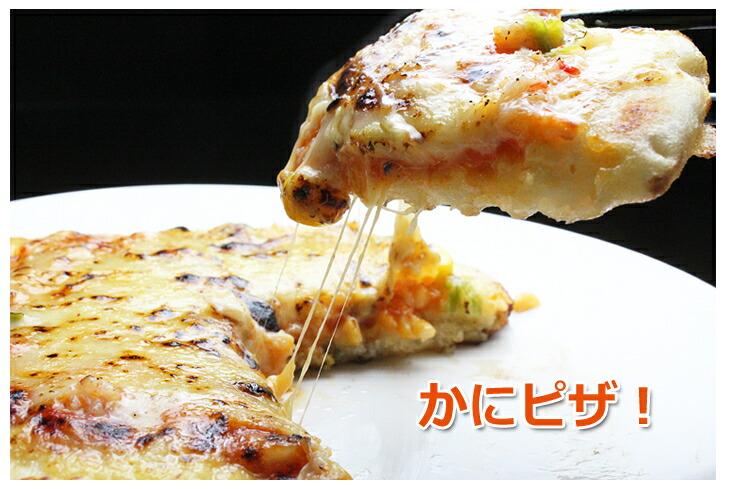 ピザもいけます!