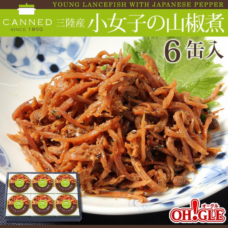 CANNED 小女子の山椒煮 6缶入