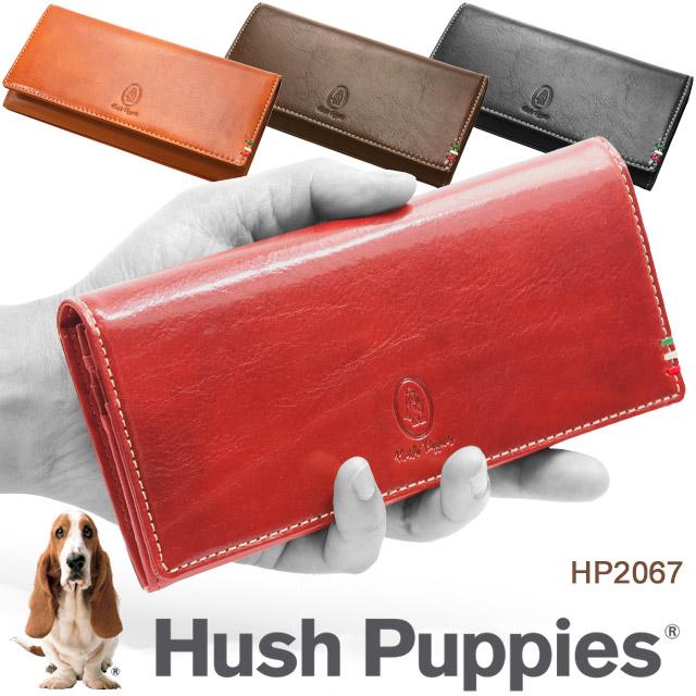 hp2067 かぶせ長財布