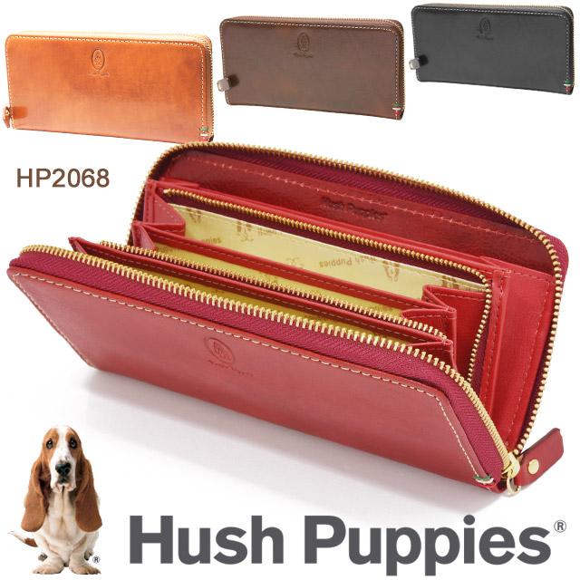hp2068 長財布