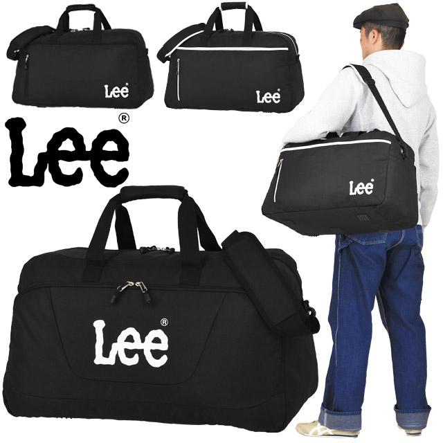 Lee 320-4840