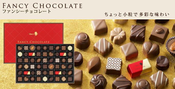 2019秋冬 ファンシーチョコレート