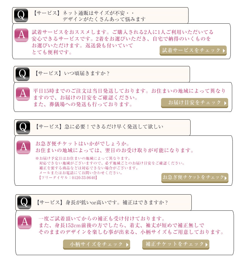 question-bk-st4.jpg