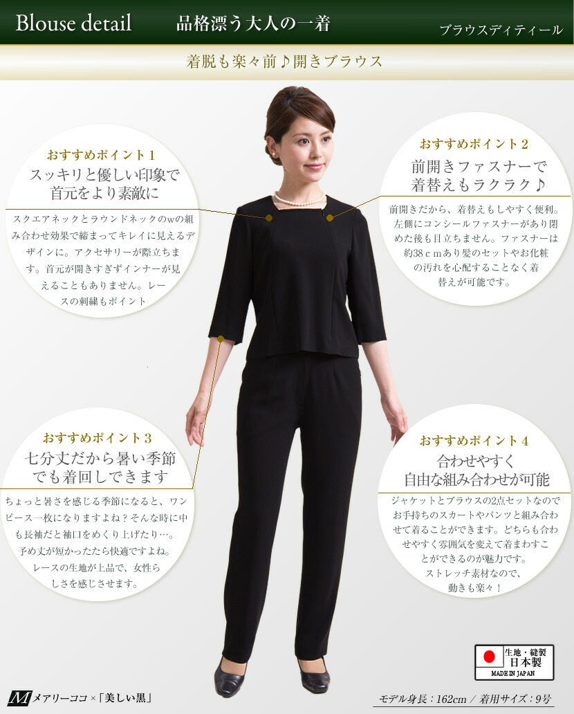 9720c0e83f4ef 楽天市場  365日発送  日本製 2重襟ジャケット+ブラウス+パンツの3 ...