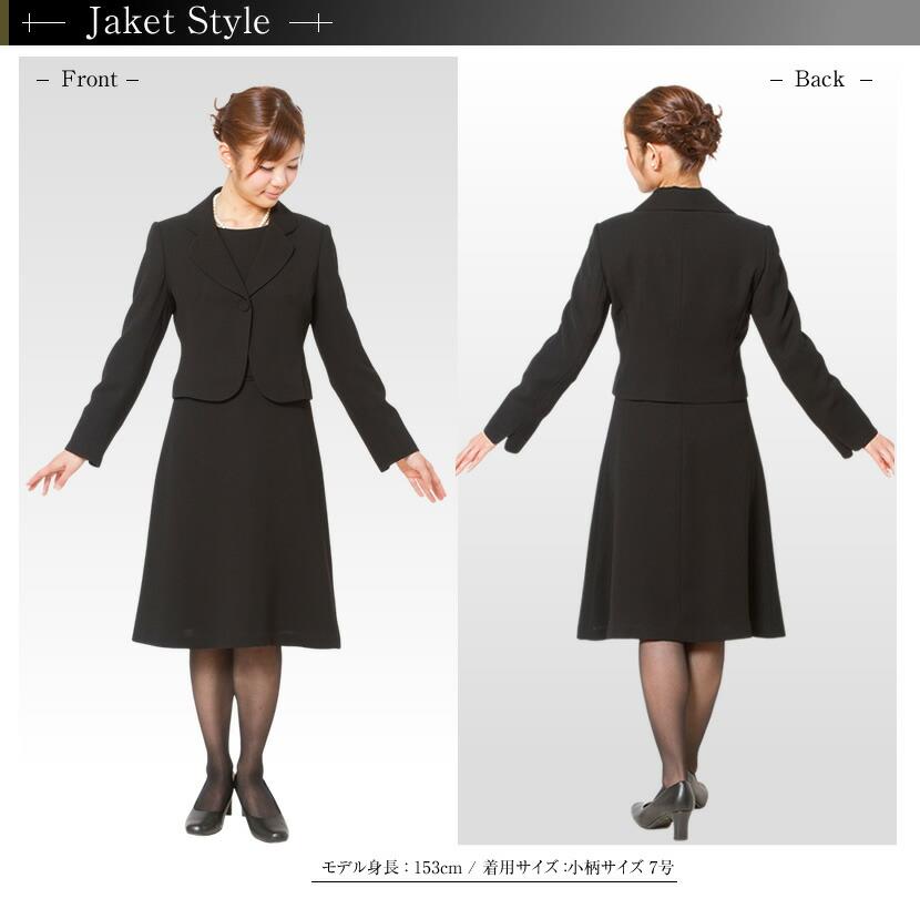 ジャケットスタイル Sサイズ プチサイズ 小柄サイズ