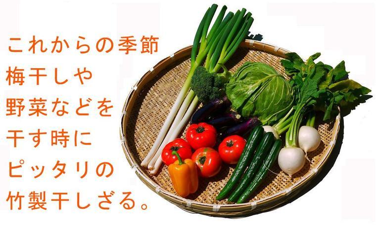 竹製品・竹かご