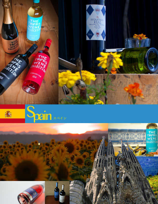 Spain / スペイン