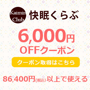 86400-6000