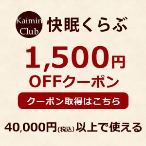 40000-1500