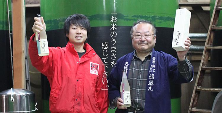 父の日日本酒セット