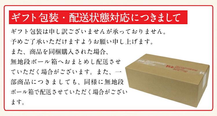 広島産ジャンボかき1kg_006