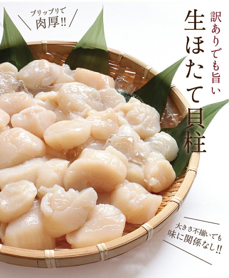 水晶貝柱刺身 Kaibashira sashimi