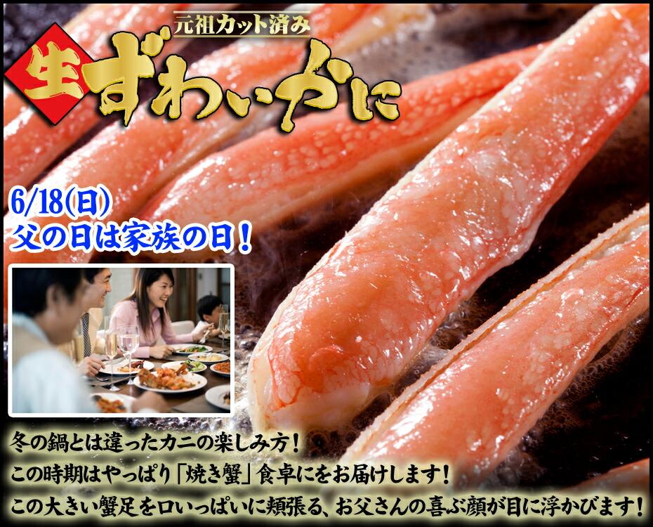 20170515_raku_15.jpg