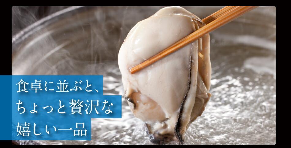 ジャンボ広島かき