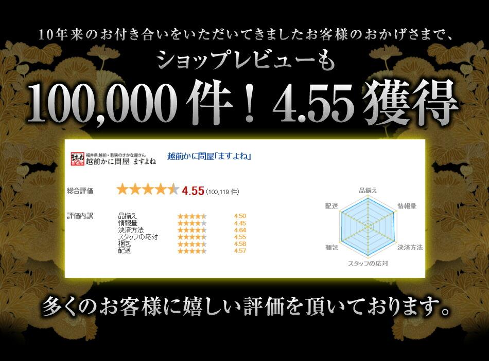 shop_100000.jpg