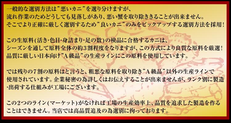 2016_zuwai3_008.jpg