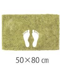 約50cm×80cm