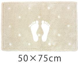 50×75cm