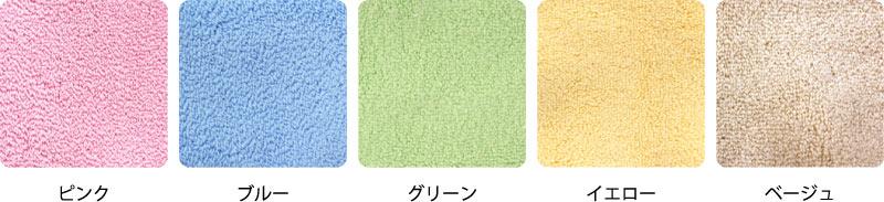 Tokuyasu Mat Mart Yawaraka Toilet Seat カバーサンク ( Washing