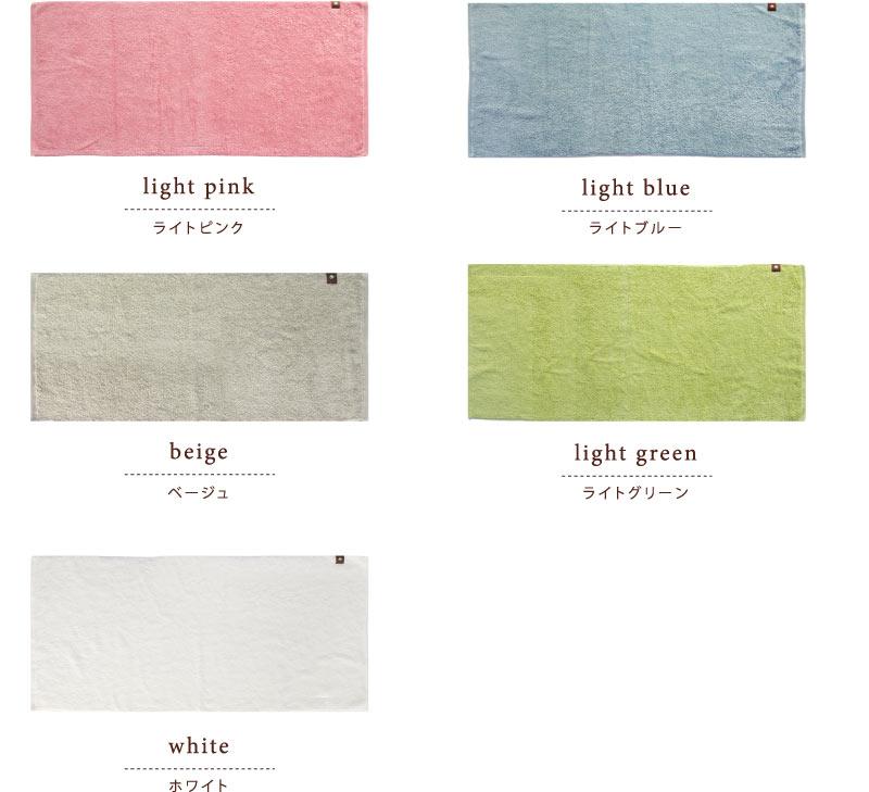 ライトピンク、ライトブルー、ベージュ、ライトグリーン、ホワイト