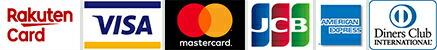 VISA,MasterCard,楽天カード,AMERICAN EXPRESS,DINERSCARD,楽天バンク決済,楽天Edy決済
