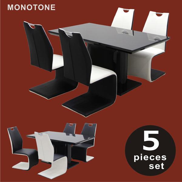 ダイニングテーブルセット 5点セット ブラック エレガント モダン 北欧 送料無料