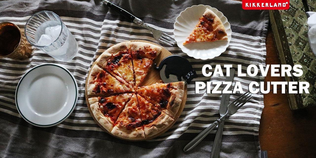猫ピザカッター