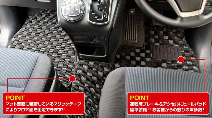 エスクァイア エスクワイア フロアマットセット フロアマット+ステップマット トヨタ