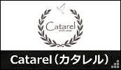 最高級羽根はたきCatarel(カタレル)