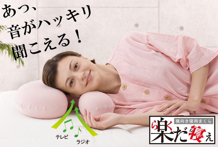 Matsucame Shopping Rakuten Global Market Limited Benefits