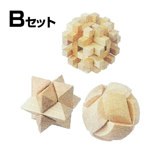 kameken: Exercise of puzzle cognitive education toy wooden