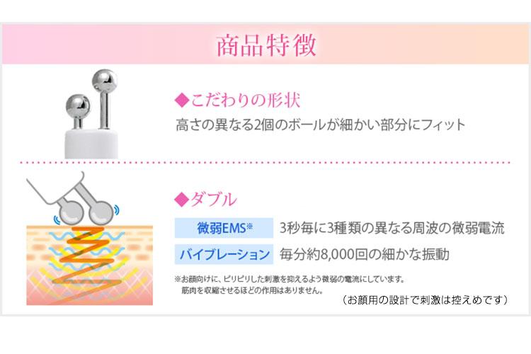 【楽天市場】ブランフィーネ スキンワイパー ピンク EMS機器 ...