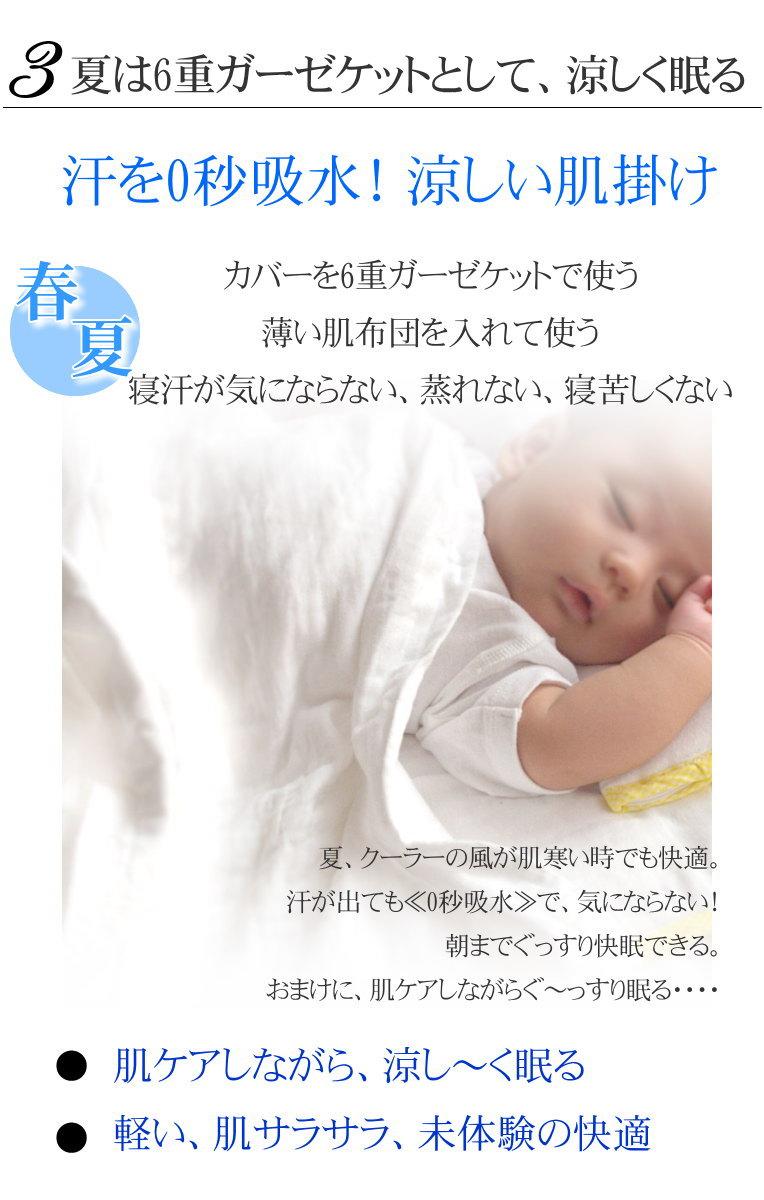 楽天1位 布団カバー ベビー  松並木 日本製