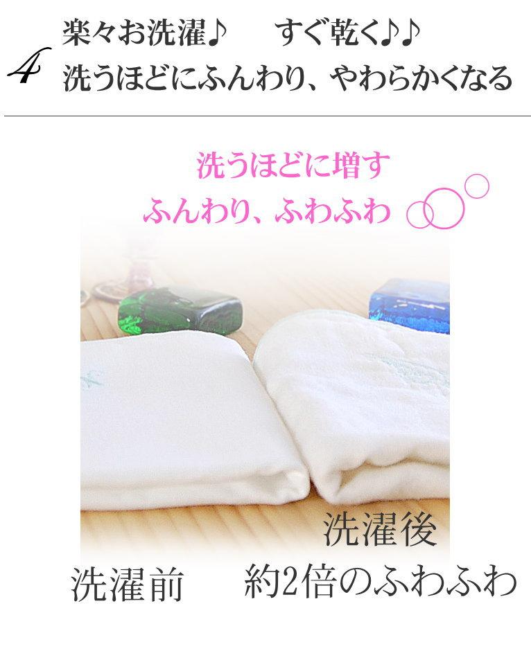 洗う度にふわふわに変化 松並木のガーゼ 楽天1位 ガーゼ 毛布 ベビー 松並木 日本製