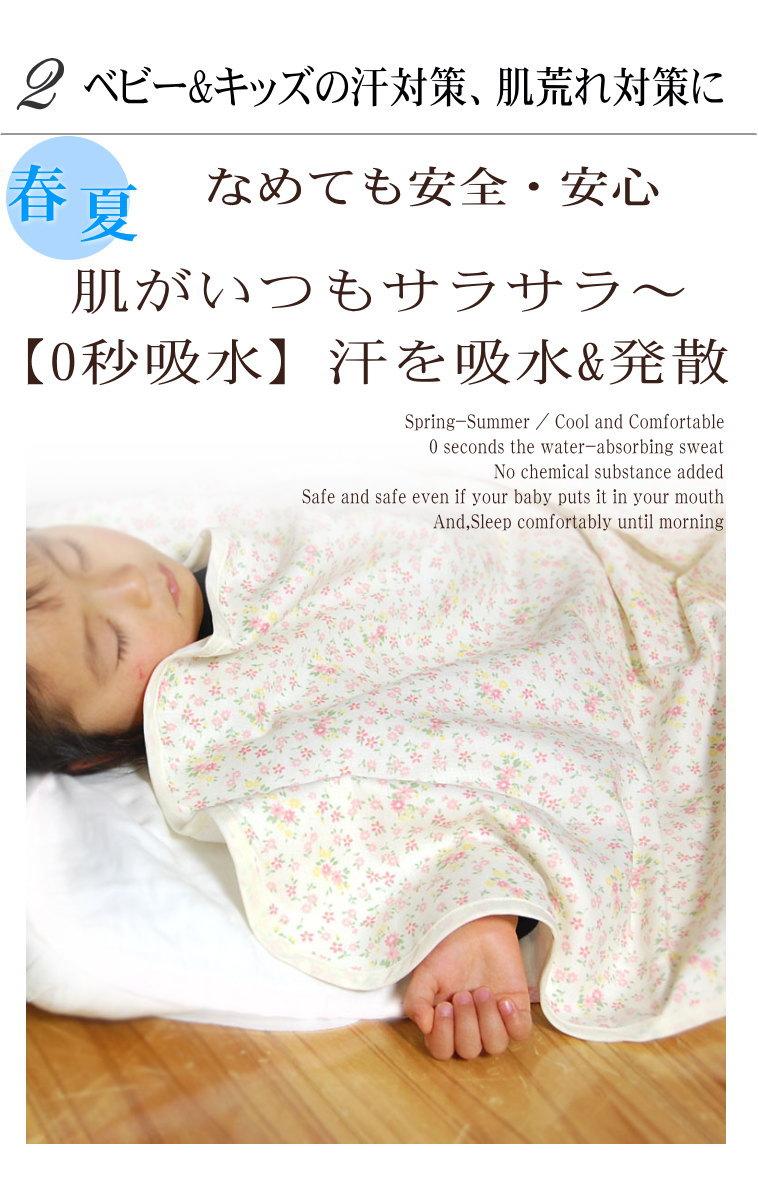 夏のアセモ対策 肌にやさしい 快適、静電気が起きない綿100% 楽天1位 楽天1位 毛布 ベビー 松並木 日本製