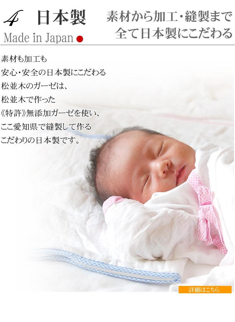 日本製 ガーゼ 楽天1位 枕カバー ファスナー付き