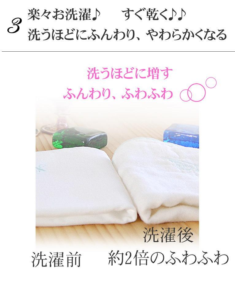 洗う度にふわふわに変化 松並木のガーゼ 楽天1位 枕カバー ファスナー付き