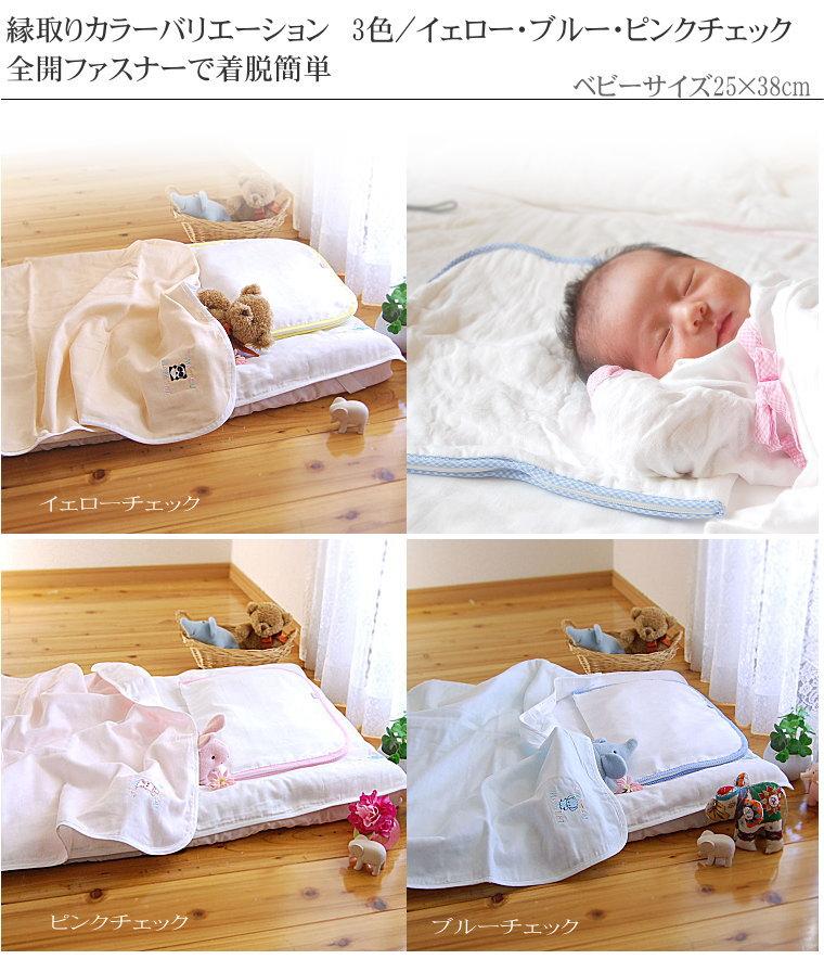 楽天1位 枕カバー ベビー キッズサイズ 松並木 日本製